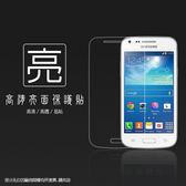 ◆亮面螢幕保護貼 SAMSUNG 三星 G3500 Galaxy Core Plus SM-G350  實尚機 保護貼 軟性 亮貼 保護膜 手機膜