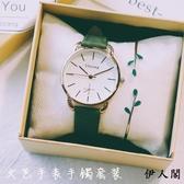 【伊人閣】原宿風手錶女韓版簡約休閒小清新