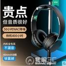 xiaomi小米通用耳機頭戴式聽歌耳麥手機電腦通用跑步運動全包降噪超長待機長續航 電購3C