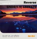 NISI 反向漸變 Reverse G ND8 ND0.9 150X170 方形漸層減光 減3格 玻璃 奈米鍍膜   24期0利率