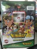 挖寶二手片-P17-341-正版DVD-動畫【數碼寶貝:滾球獸之誕生 我們的戰爭遊戲/劇場版】-國日語發