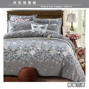【Osun】床包被套組-雙人(CE295)沉穩風格-多款任選靜謐花海