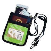 證件包定制掛包透明6寸護照包pvc印logo定制證件袋護照包卡包掛繩Mandyc