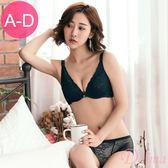 永恆魅力(A-D)裸肌鏤空蕾絲W型鋼圈成套內衣_綠【Daima黛瑪】