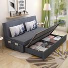 沙發床 沙發床可折疊客廳雙人1.5米小戶型兩用布藝1.2乳膠推拉多功能1.8 mks韓菲兒