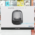 平廣 門市展售中 Harman Aura Studio 3 藍芽喇叭 台灣世貨公司貨保固1年 藍牙 喇叭 哈曼 另售JBL