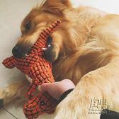 狗狗玩具發聲法斗耐咬泰迪金毛磨牙柯基幼犬寵物大型犬小狗的用品 自由角落