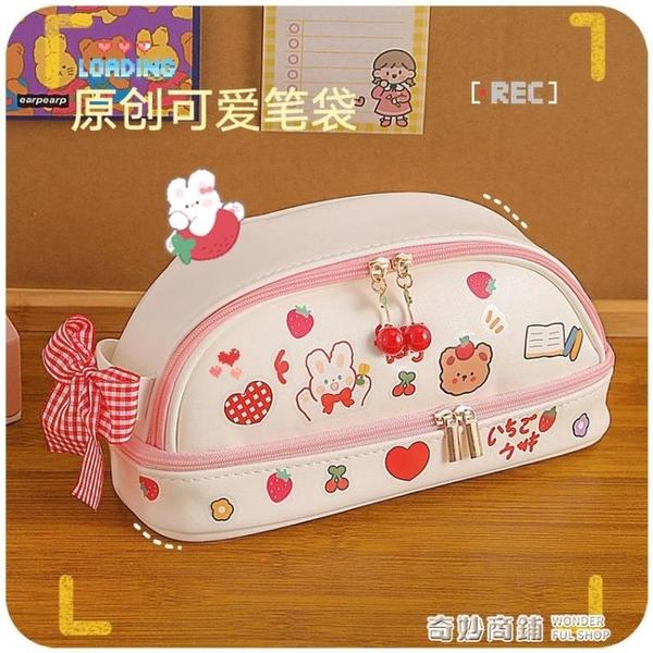 日系筆袋大容量初中女孩ins女童少女心小學生可愛網紅文具鉛筆盒 奇妙商鋪