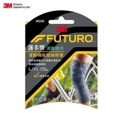3M護多樂 運動護具(運動機能壓縮膝套,L/XL)1入