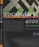 二手書R2YB《Vocabulary 4000下冊(缺上冊)+2001~4000