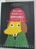 【書寶二手書T1/動植物_HO2】動物也瘋狂:動物精神創傷與復元的故事_蘿瑞兒.布萊特曼,