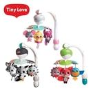 Tiny Love 美國多功能隨身音樂鈴-多款任選