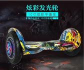智慧自平衡電動車雙輪思維車兒童體感扭扭代步兩輪漂移車帶扶手桿     《圓拉斯3C》