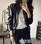 皮革外套女裝 洋氣皮衣小外套短款立領拉鏈黑色機車夾秋裝夢依港