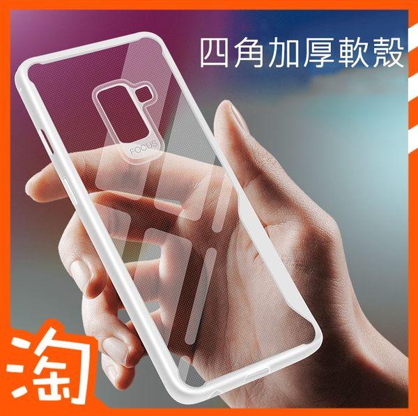四角加厚防摔軟殼 小米9 紅米Note5 紅米Note6 紅米Note7 Pro 手機殼保護殼套全包邊防撞透明殼