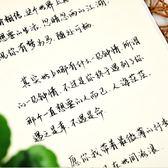 練字帖體字帖成人硬筆練字帖手寫體鋼筆練字帖古風 歌莉婭