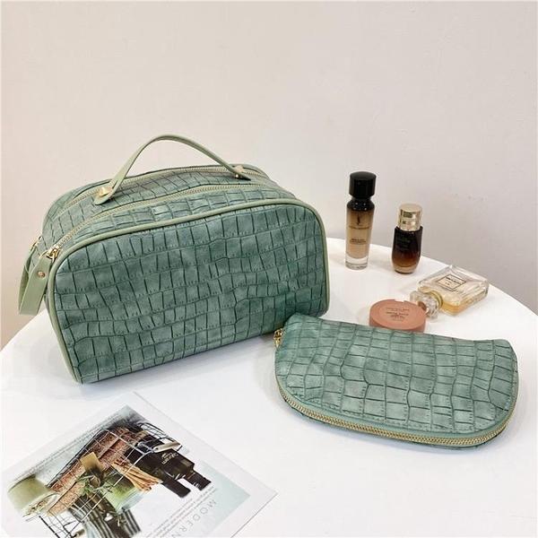便攜化妝包化妝品收納包旅行防水簡約洗漱包網紅子母手提女化妝袋一米