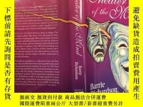 二手書博民逛書店Theater罕見of the Mind 意識 心理劇場,199