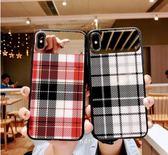 蘋果手機殼新帶小鏡子iphoneX/Xs/Xs Max/XR手機套6/6s/7/8 Plus時尚格子鏡面玻璃保護套