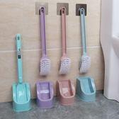 馬桶刷套裝家用衛生間馬桶刷套裝軟毛潔廁刷帶底座洗廁所刷子長柄清潔刷wy