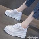 小白鞋女2020夏季新款ins潮時尚百搭透氣魔術貼內增高厚底鬆糕鞋 黛尼時尚精品