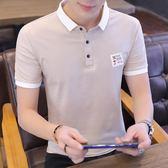 夏季新款男士短袖t恤男修身翻領polo衫潮流韓版青年男裝半袖上衣 美芭