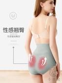 3條 石墨烯抗菌純棉襠大碼高腰收腹內褲女產后塑身塑形提臀【小酒窩服飾】