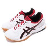 Asics 排羽球鞋 Gel-Rocket 8 白 黑 膠底 運動鞋 排球 羽球 女鞋【PUMP306】 B756Y125