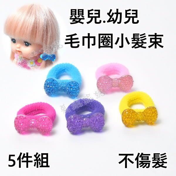 果漾妮妮  不傷髮 嬰兒髮圈毛巾圈  戒指圈 寶寶髮束 寵物也可以用喔~1組5入 【O20729】