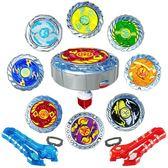 魔幻陀螺2代3套裝對戰斗夢幻拉線發光焰天火龍王正版男孩兒童玩具『夏茉生活』