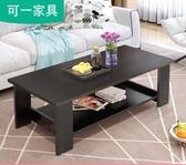 茶几簡約現代客廳邊幾傢俱儲物簡易茶几雙層木質小茶几小戶型桌子  ATF  魔法鞋櫃