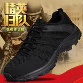 店長推薦▶超輕低筒戰術靴 軍靴07作戰靴軍鞋男特種兵戰術鞋保安特訓軍訓鞋