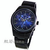 SIGMA 都會簡約三眼時尚手錶 大-黑X藍