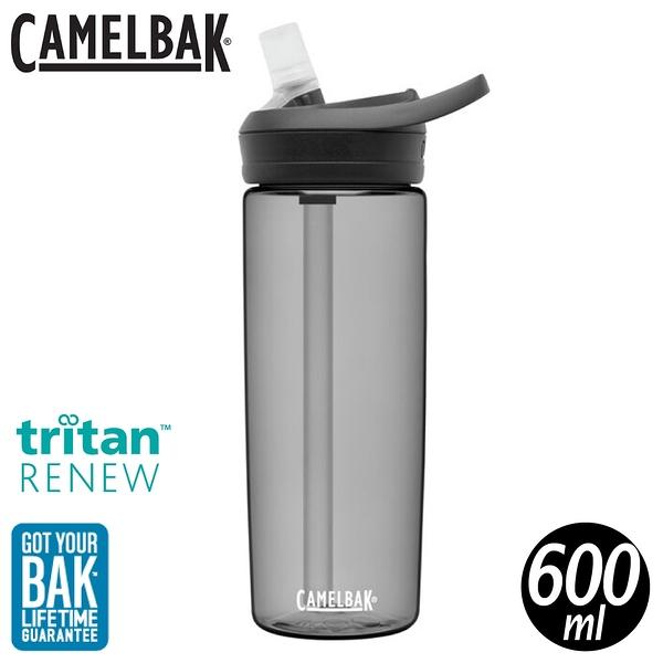 【CamelBak 美國 600ml eddy+多水吸管水瓶RENEW《炭黑》】CB2466001060/水壺