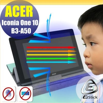 ® Ezstick ACER Iconia One B3-A50 防藍光螢幕貼 抗藍光 (鏡面)