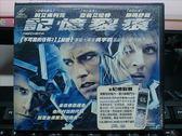 影音專賣店-V57-036-正版VCD【記憶裂痕】-班艾佛列克*烏瑪舒曼