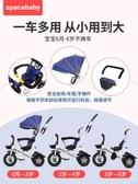 兒童三輪車1-6歲2自行車嬰兒幼兒推車腳踏車子小孩童車寶寶手推車