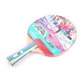 Nittaku N-TTA-Z 閃電桌拍(桌球拍 橫拍 刀板 負手板 乒乓球拍