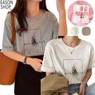 EASON SHOP(GQ0119)韓版純色卡通抽象畫印花貼肩合身圓領短袖素色棉T恤女上衣服彈力打底內搭閨蜜裝