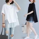 中大尺碼T恤 2021夏季新款寬鬆韓版大碼洋氣網紗拼接假兩件t恤女短袖時髦上衣