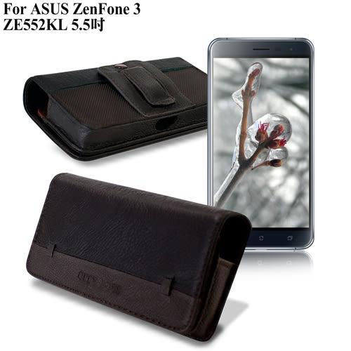 CB ASUS ZenFone 3 ZE552KL 5.5吋 品味柔紋橫式腰掛皮套