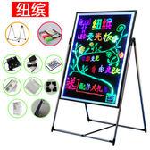 七彩LED電子熒光板發光廣告牌 手寫發光電子黑板展示板50 70宣傳wy