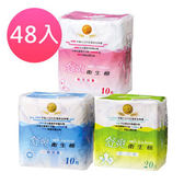 【舒爽】專利草本衛生棉-日用20包+夜用8包+護墊20包