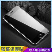 全屏滿版螢幕貼 三星 J3 J7 PRO 鋼化玻璃貼 滿版覆蓋 鋼化膜 手機螢幕貼 保護貼 保護膜