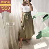 (現貨-卡其)PUFII-套裝 簡約字母背心+不規則斜紋布中長裙兩件式套裝 2色-0719 現+預 夏【ZP14976】