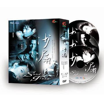 韓劇 沙漏 01-28集 DVD (購潮8)