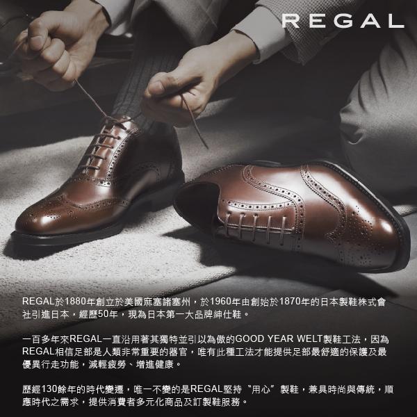 【REGAL】花花公子輕便樂福鞋 雅痞棕(954RO-BR)