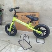 兒童平衡車掛架騎行臺滑步車停車架泊車架自行車腳側架