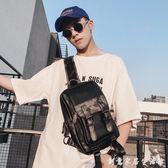 迷彩時尚小胸包男士背包 百搭青年男包 大容量韓版男包搭扣後背包 創意家居生活館