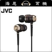 【海恩數位】JVC HA-FX750 耳道式耳機 公司貨保固